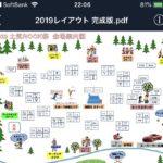 ガチスパー大会in土気ロック祭