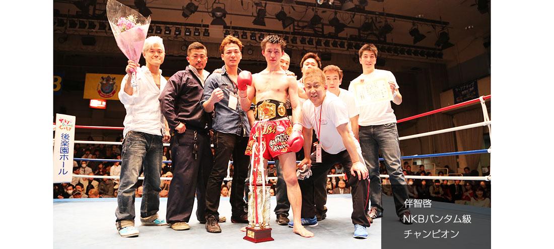 千葉県浦安市のキックボクシングジム ケーアクティブ